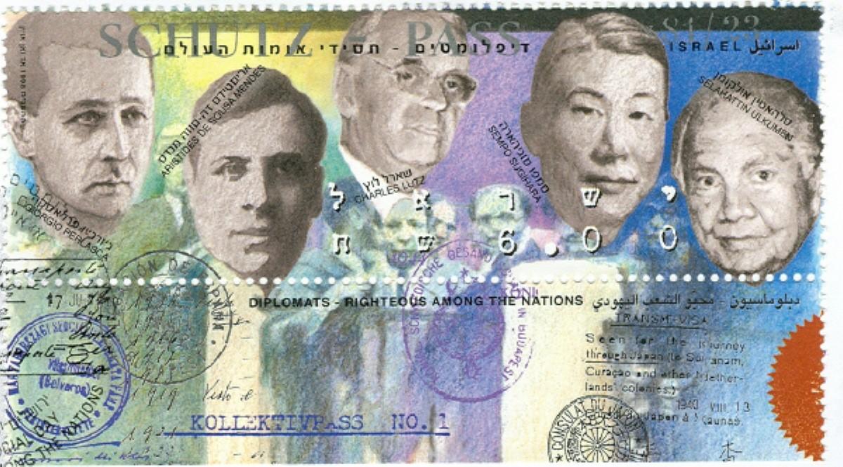 Israeli postage stamp honoring diplomatic rescuers (left to right) Giorgio Perlasca, Dr. Aristides de Sousa Mendes, Carl Lutz, Chiune Sugihara and Selahattin Ülkumen.