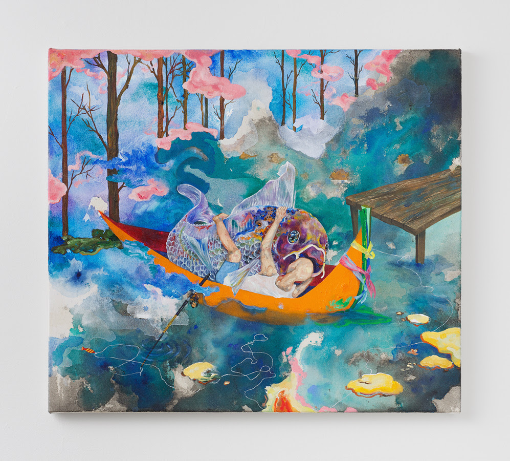 Eleen Lin. Chasing Carp , 2014