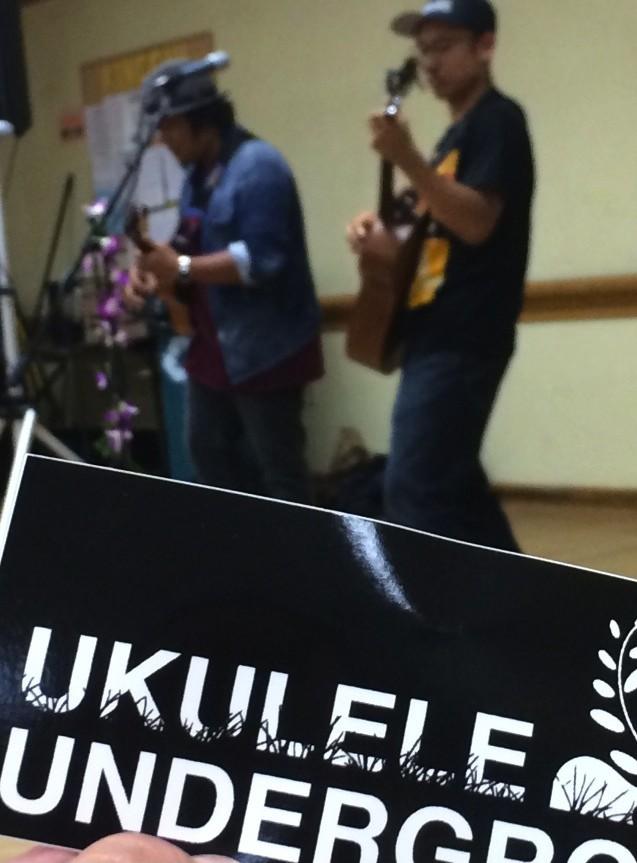 ukuleleunderground1-e1402691364944.jpg
