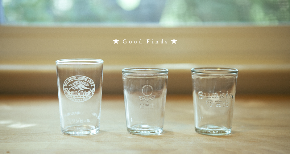 good_finds_1.jpg