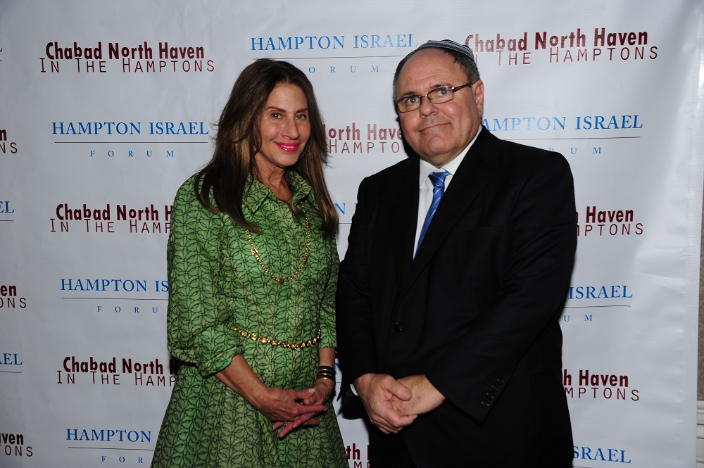 Denise Wohl and Ambassador Dayan, Consul General of Israel in NY