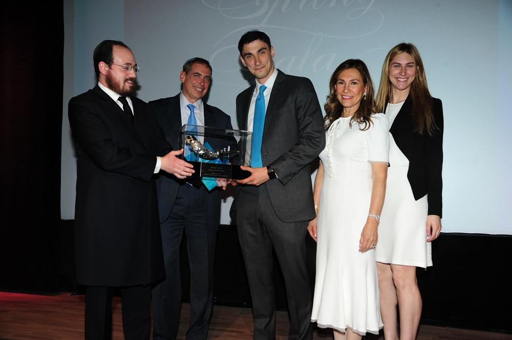 bradley fishel award.jpg
