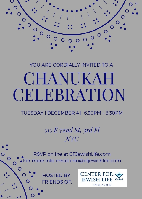 ChanukahCelebrationUpdated.jpg