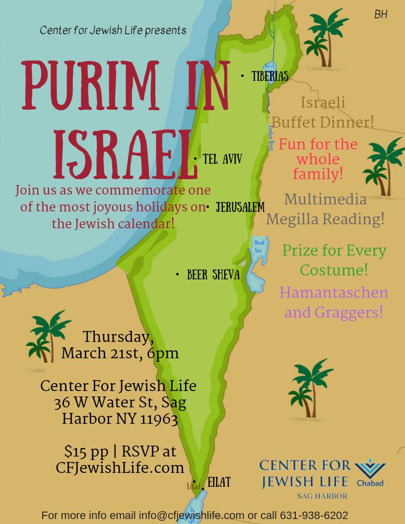 Purim in Israel Sag Harbor