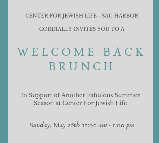 Welcome Back Brunch and steve rambam Postcard.png