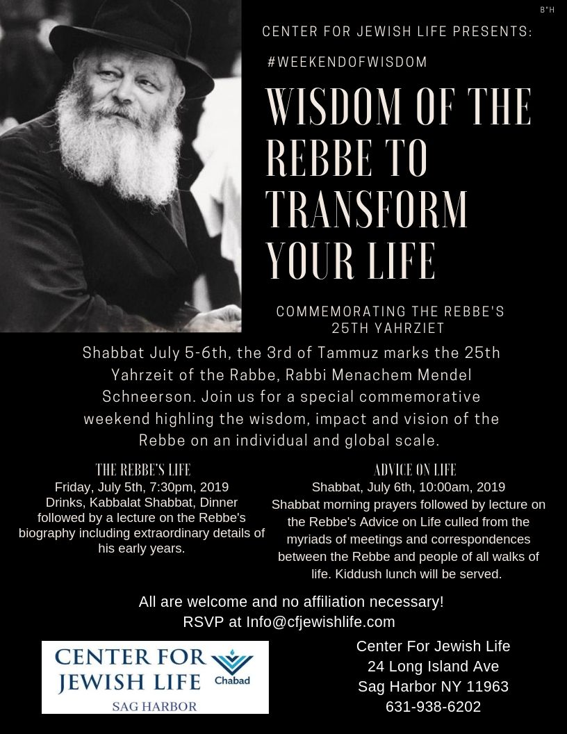 rebbe weekend. chabad sag harbor