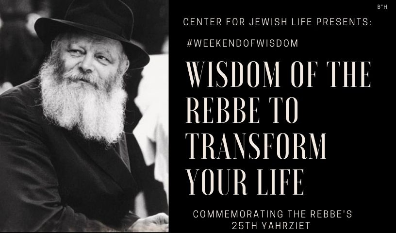 rebbe+weekend+%281%29.jpg