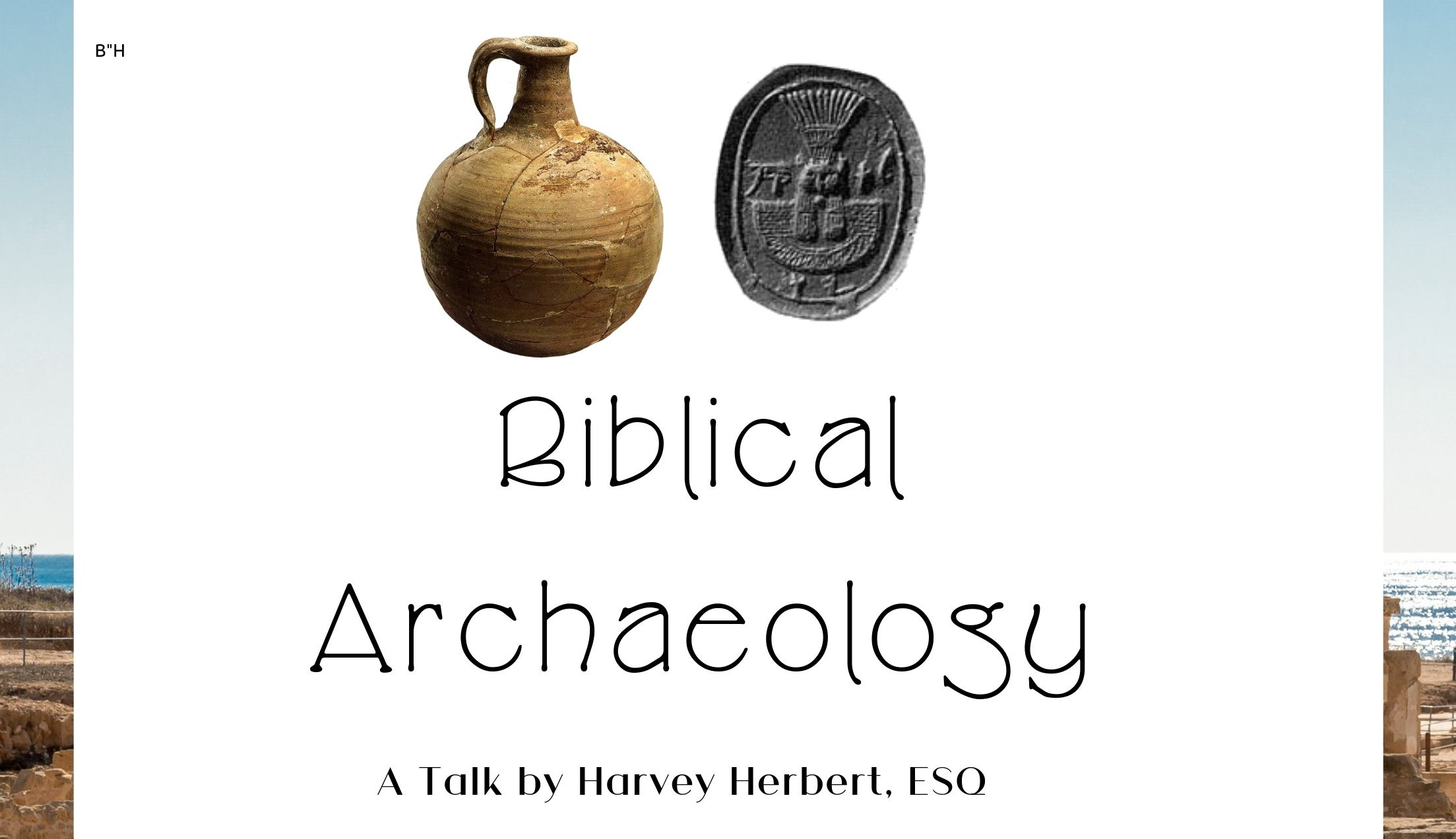 Biblical+Archaeology.jpg chabad sag harbor