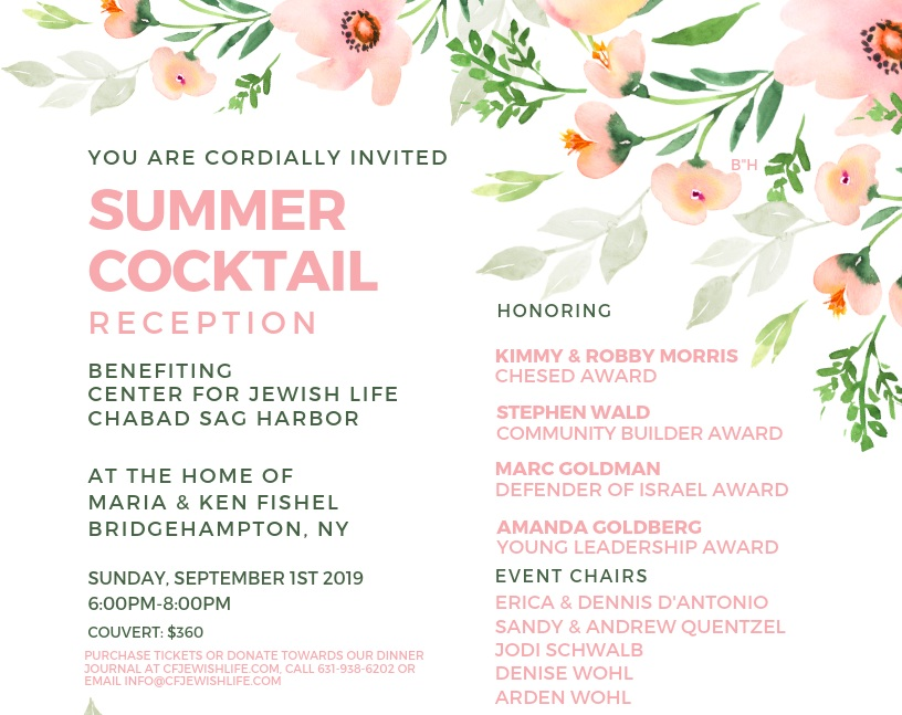 _Summer Cocktail 2019 Invite sag harbor chabad