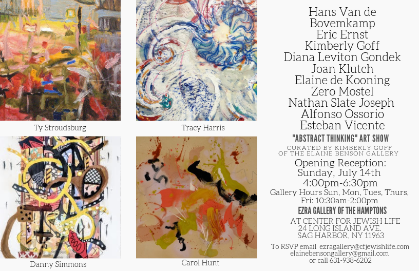 Ezra Gallery Opening july 14th 8.5x5.5.png