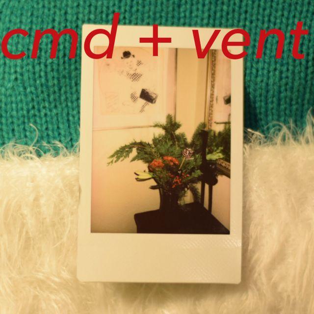 cmd+vent calendar day 7: Hope