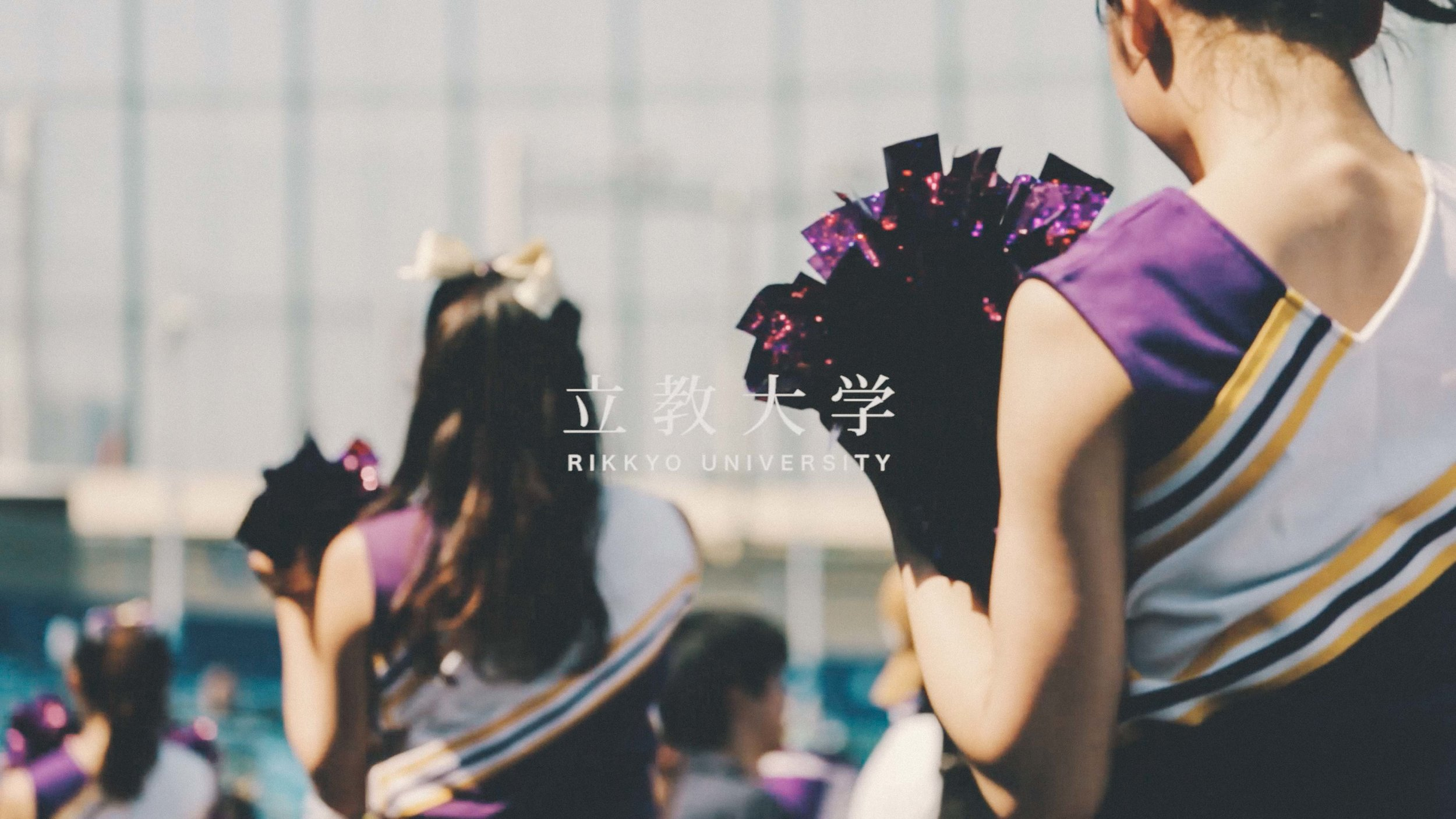 Rikkyo_Summer_th3.jpg