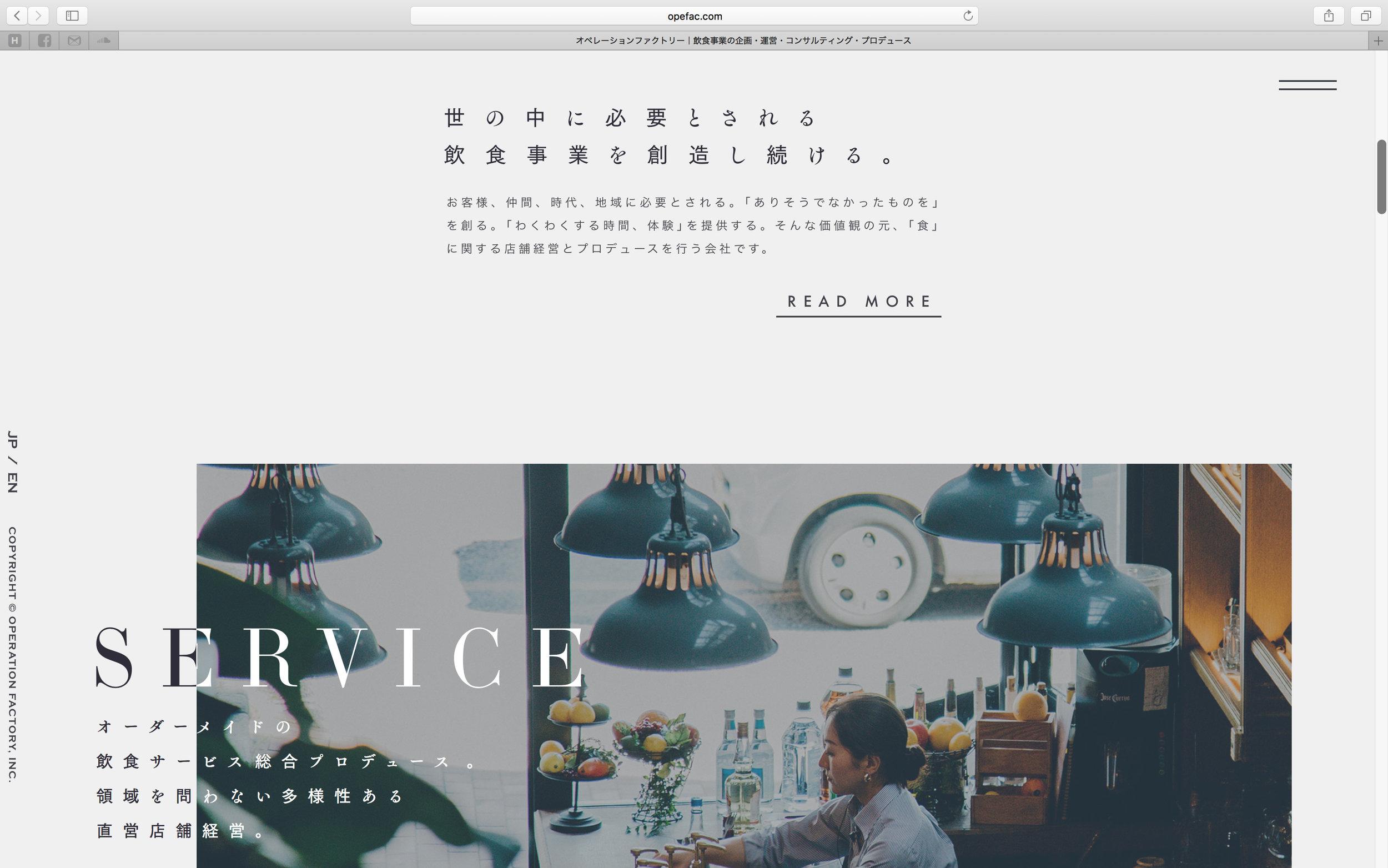 of_web-2.jpg