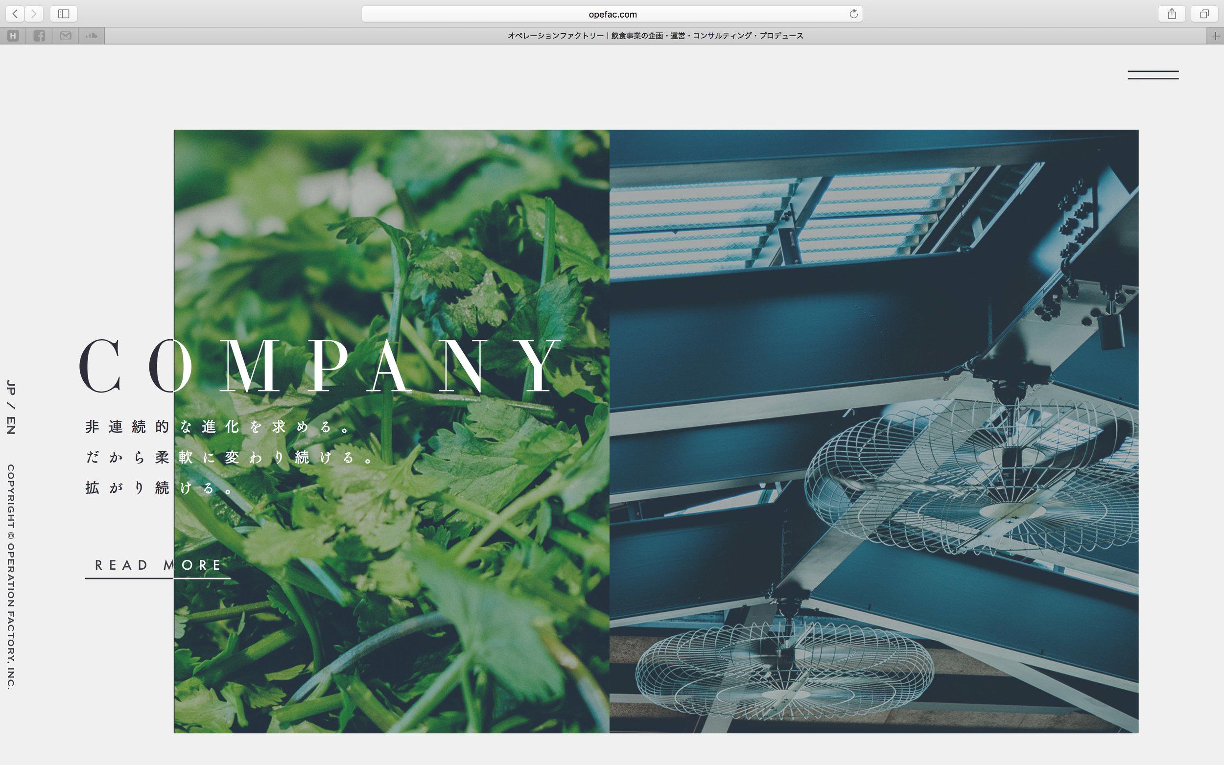 of_web-3.jpg