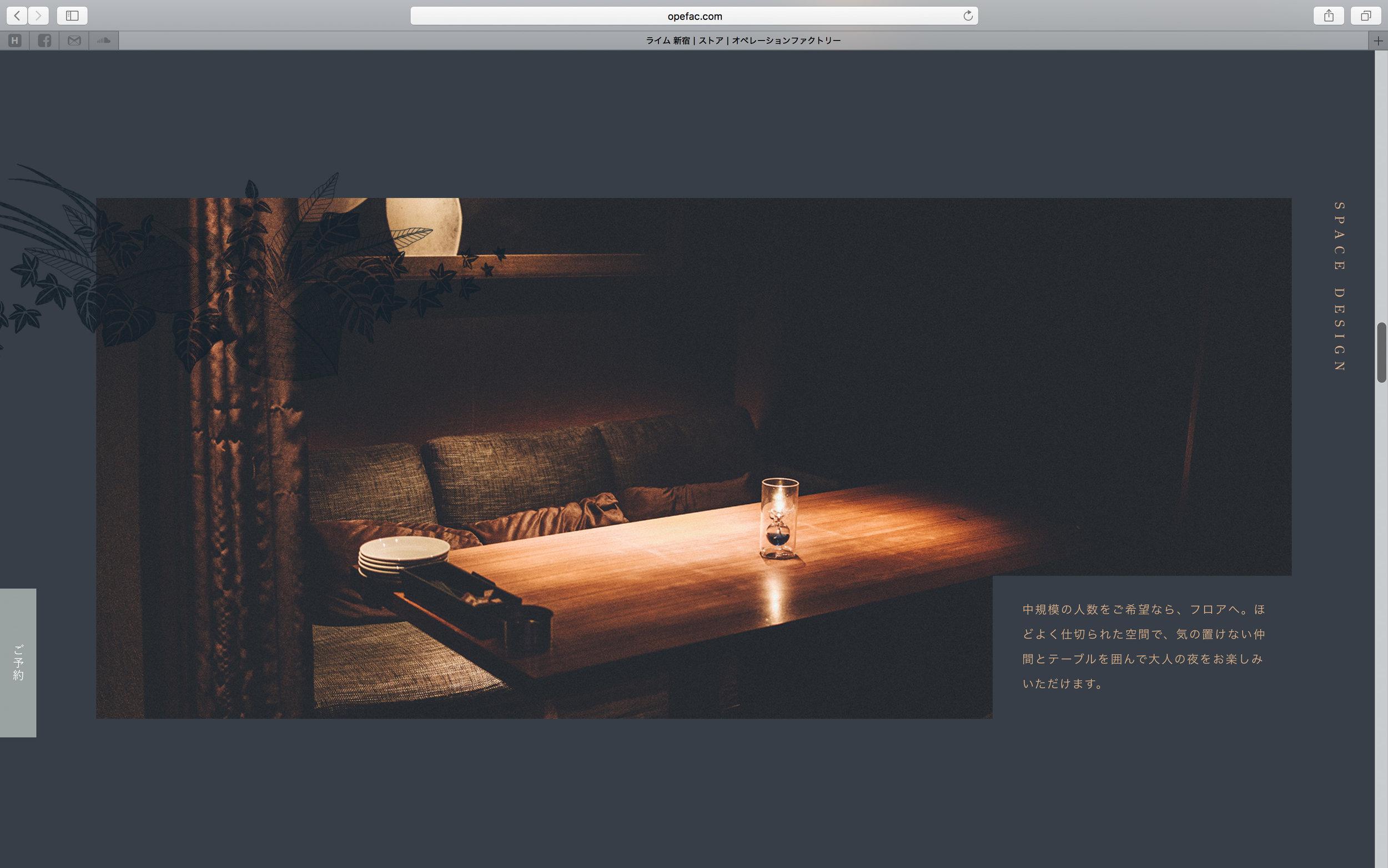 of_web-20.jpg