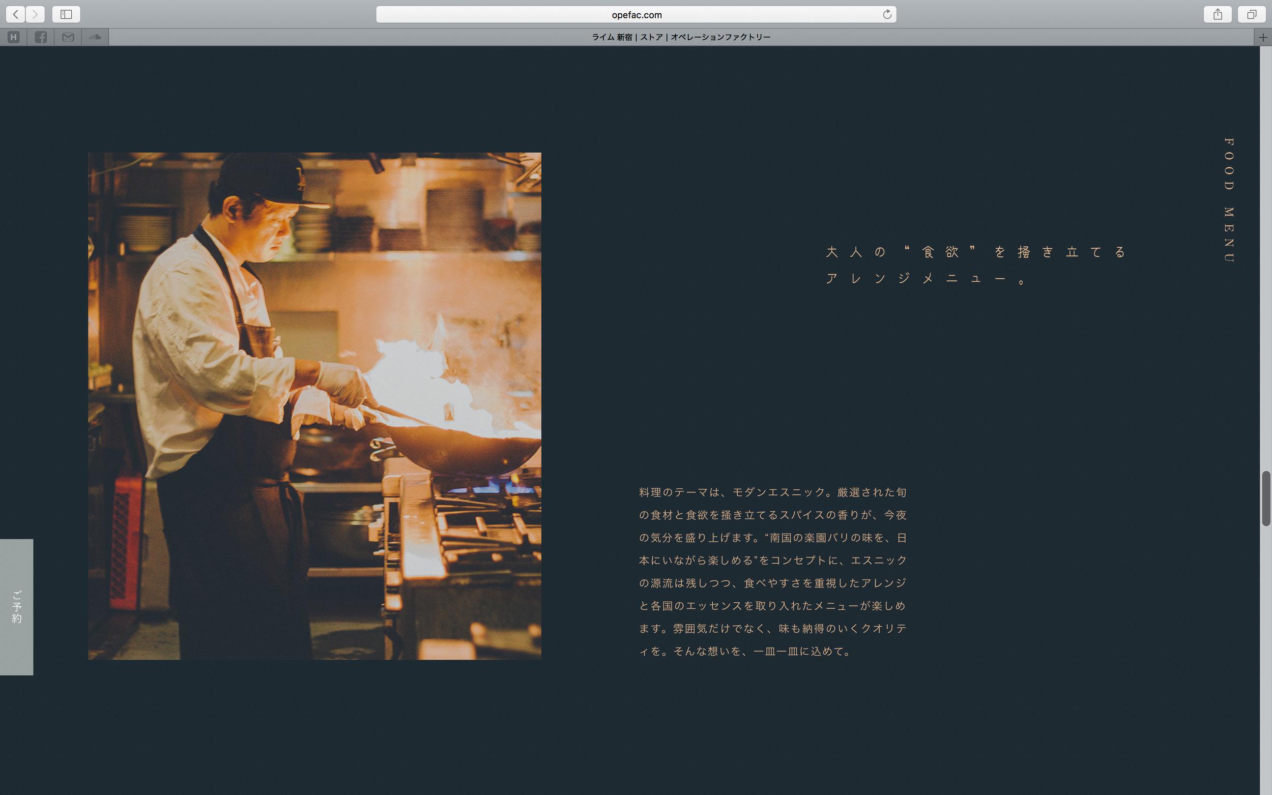 of_web-23.jpg