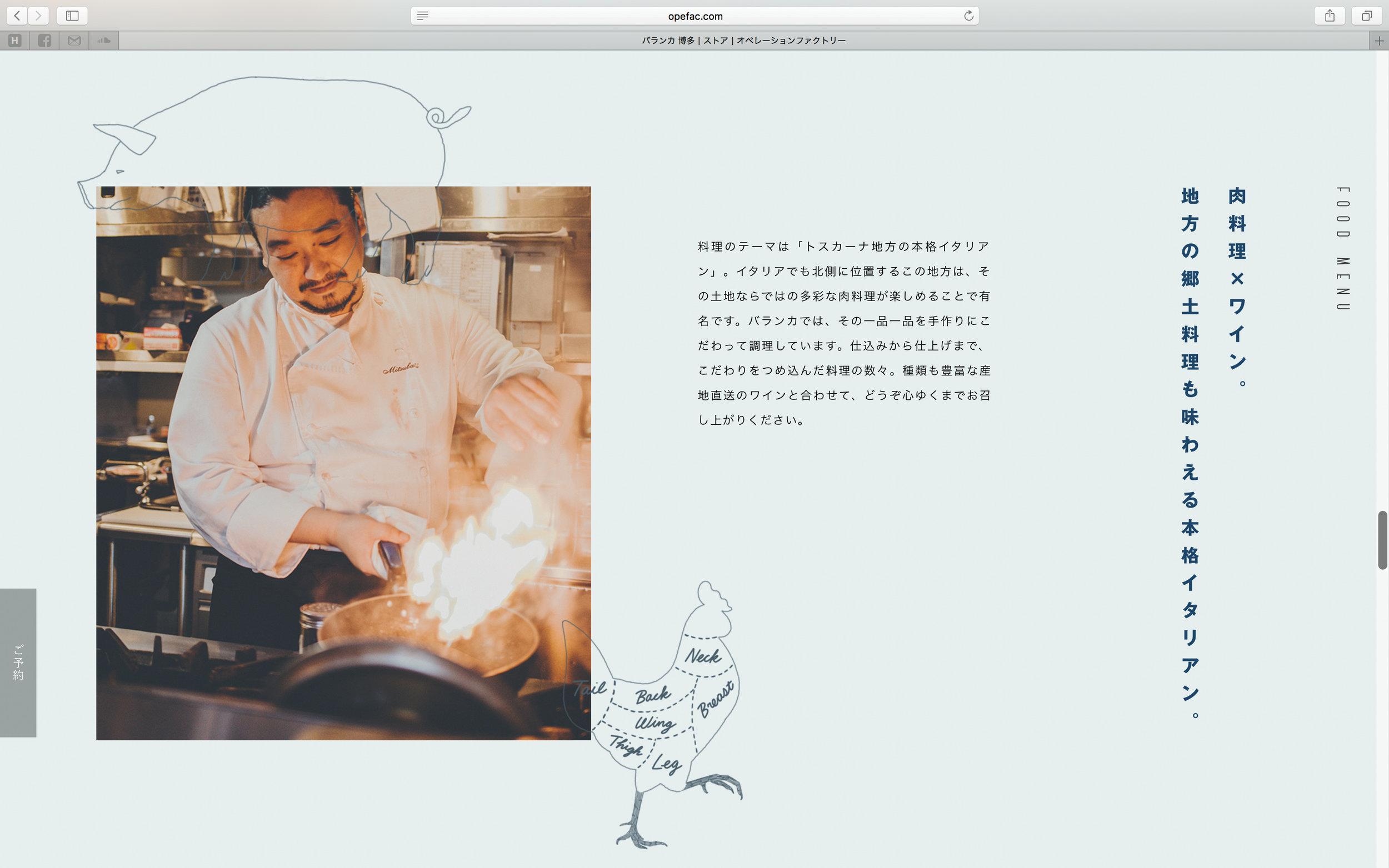 of_web-33.jpg