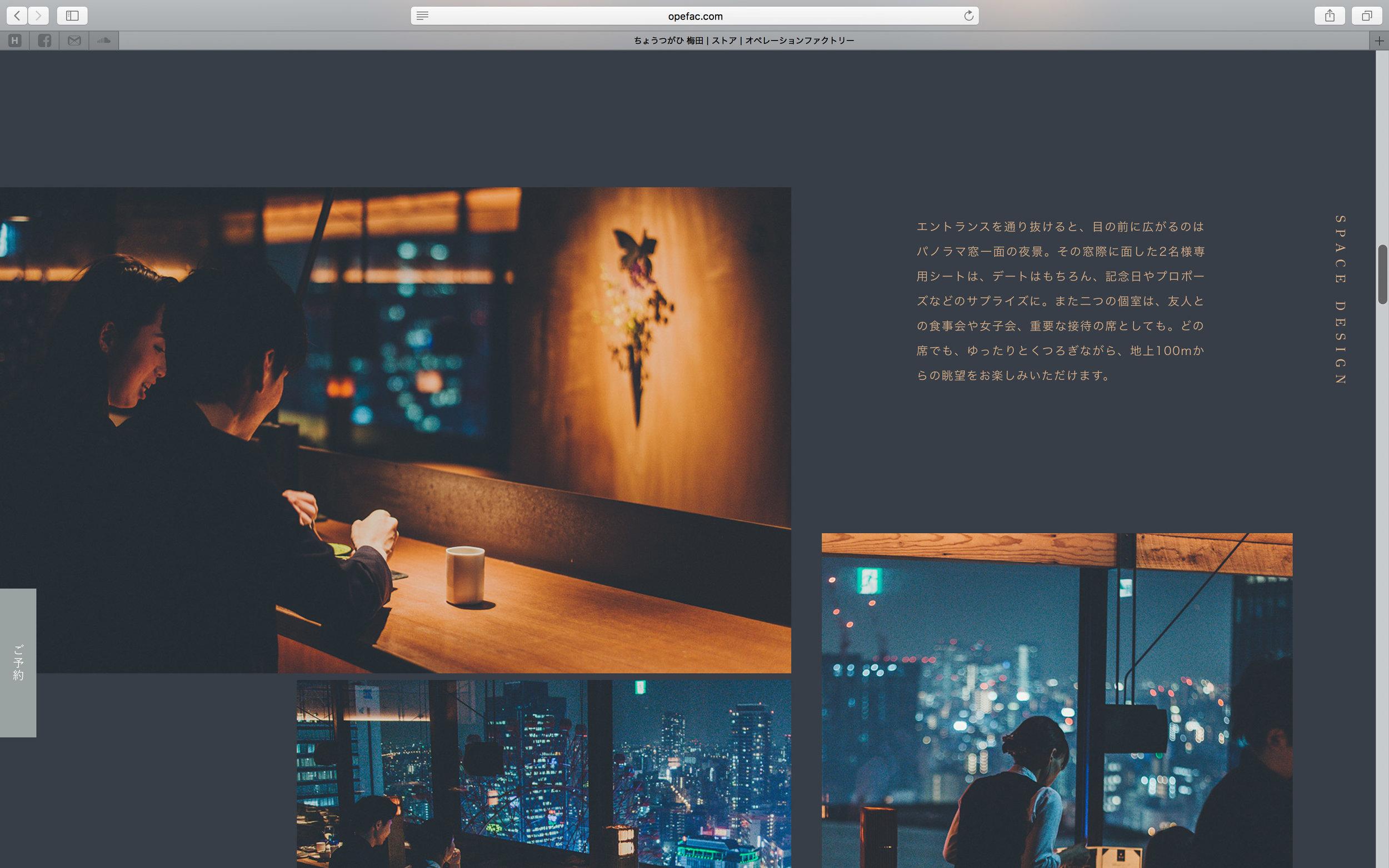 of_web-40.jpg