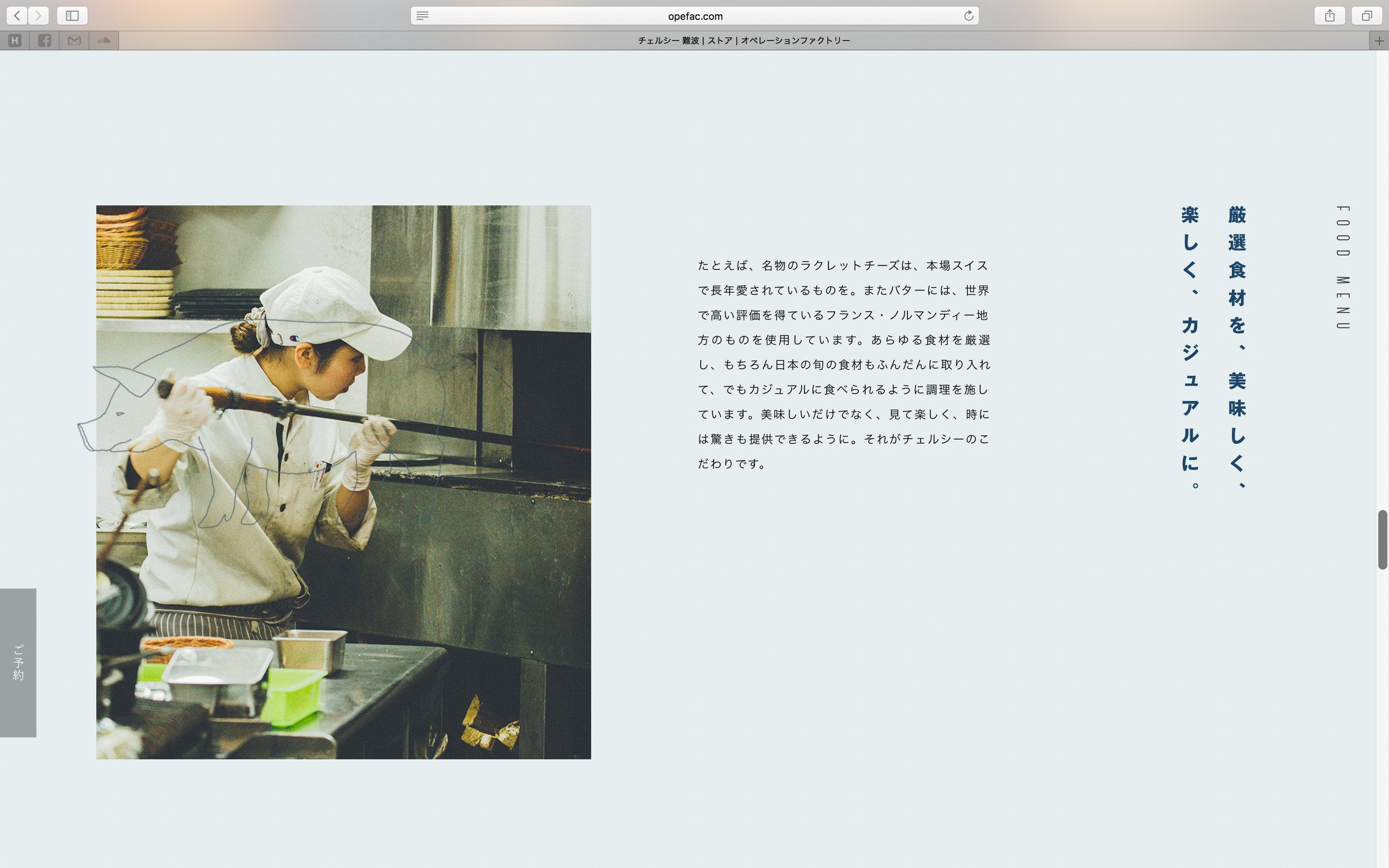 of_web-64.jpg