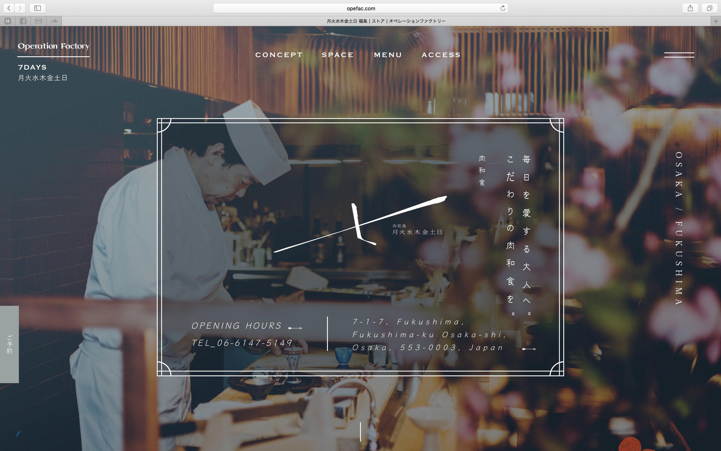 of_web-71.jpg