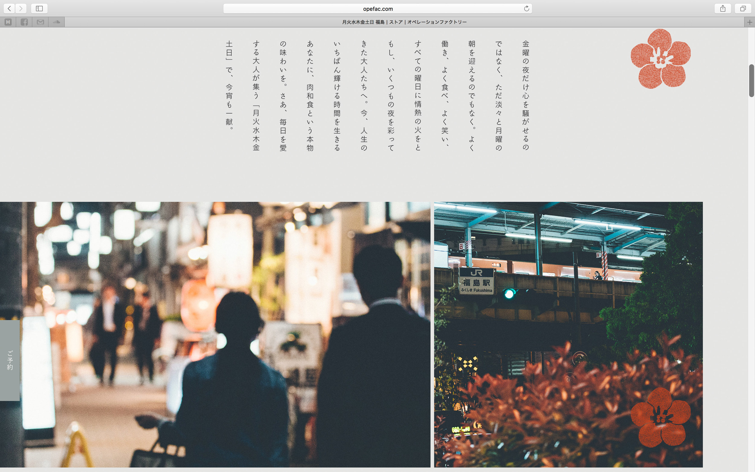 of_web-72.jpg