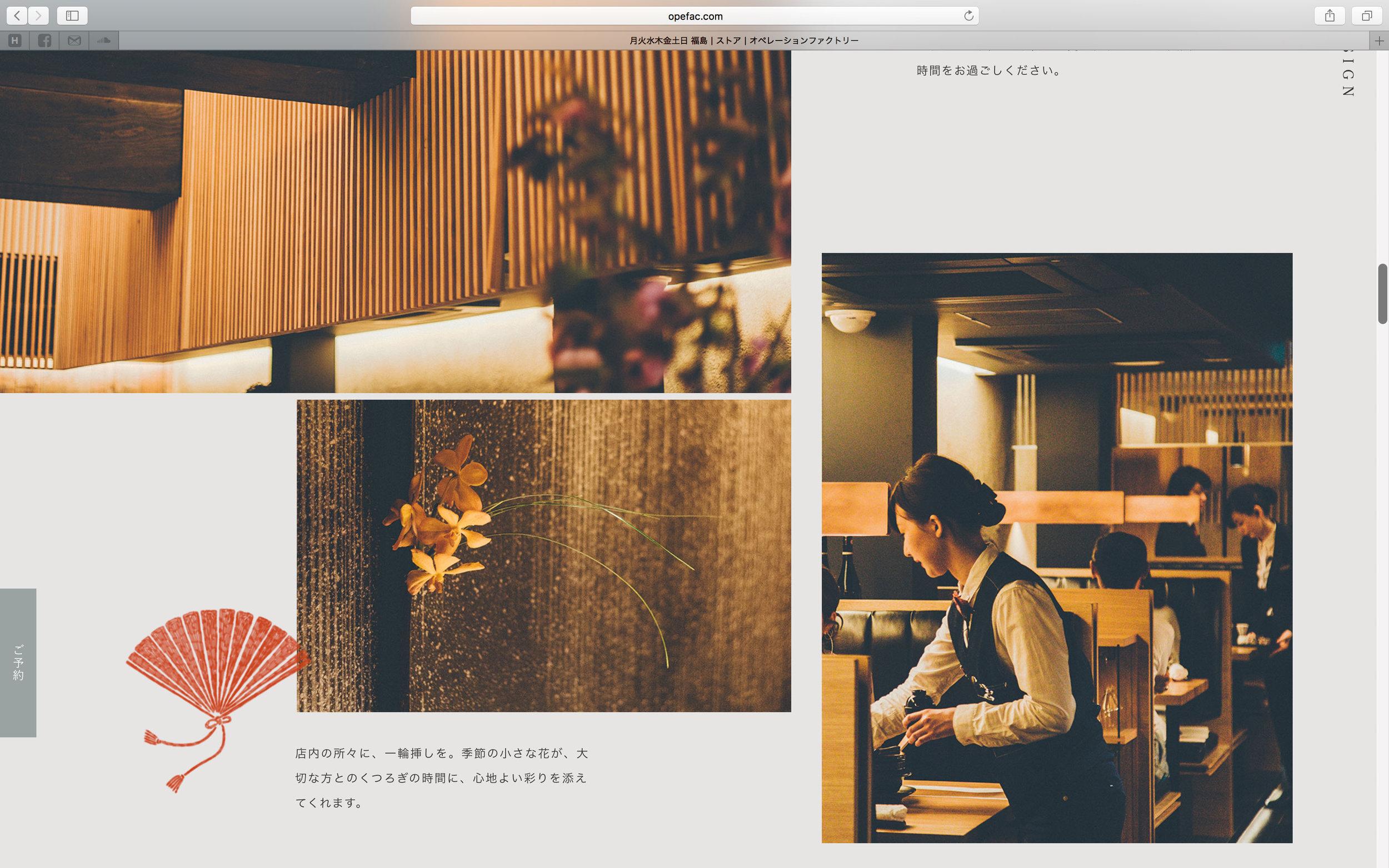 of_web-74.jpg