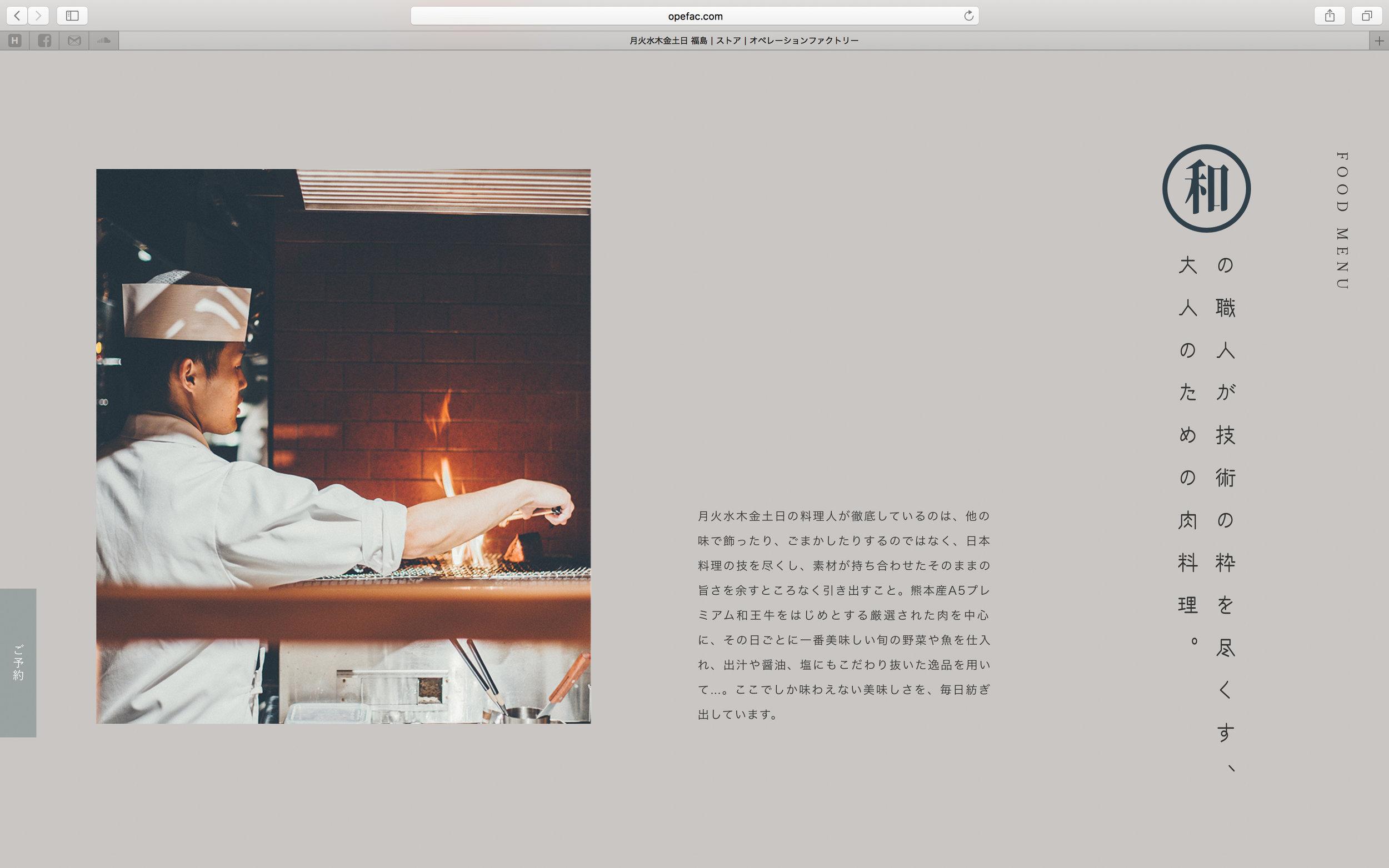 of_web-78.jpg