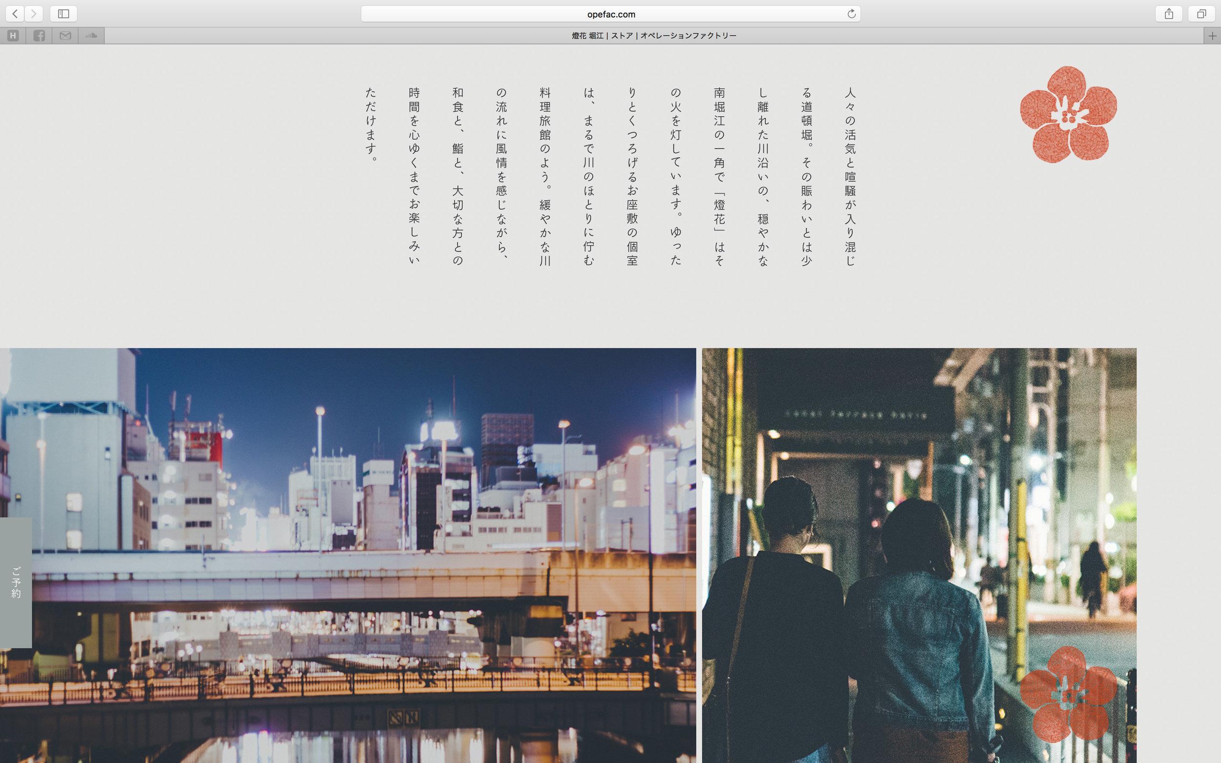 of_web-82.jpg
