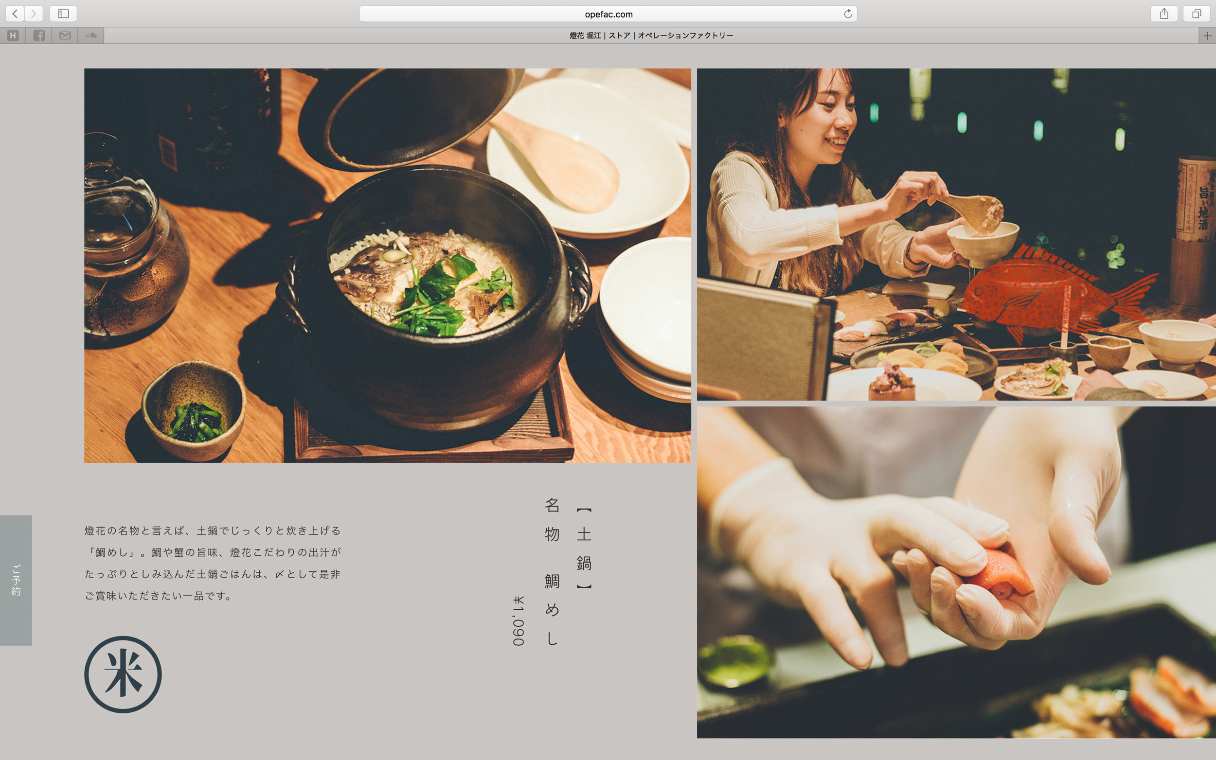 of_web-89.jpg