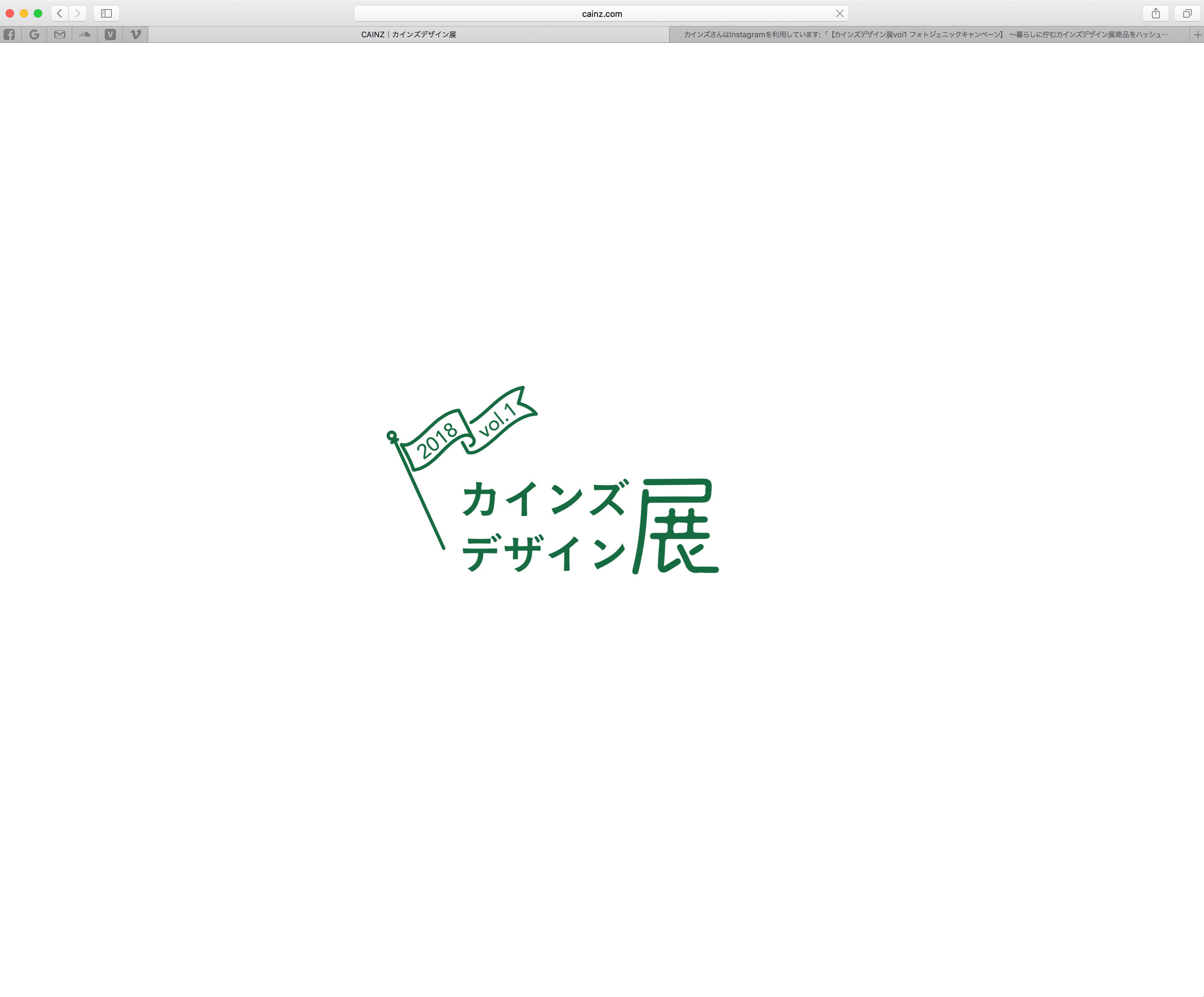 CAINZ_web_cap_13.jpg
