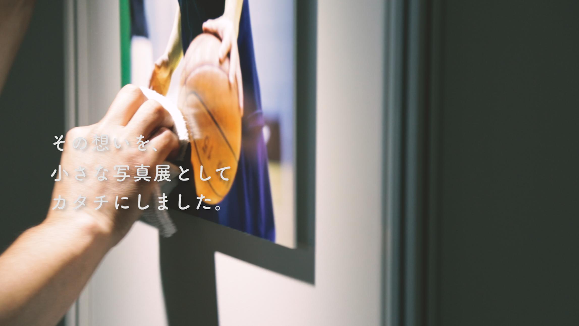 sofran_movie_dc_cap_29.jpg