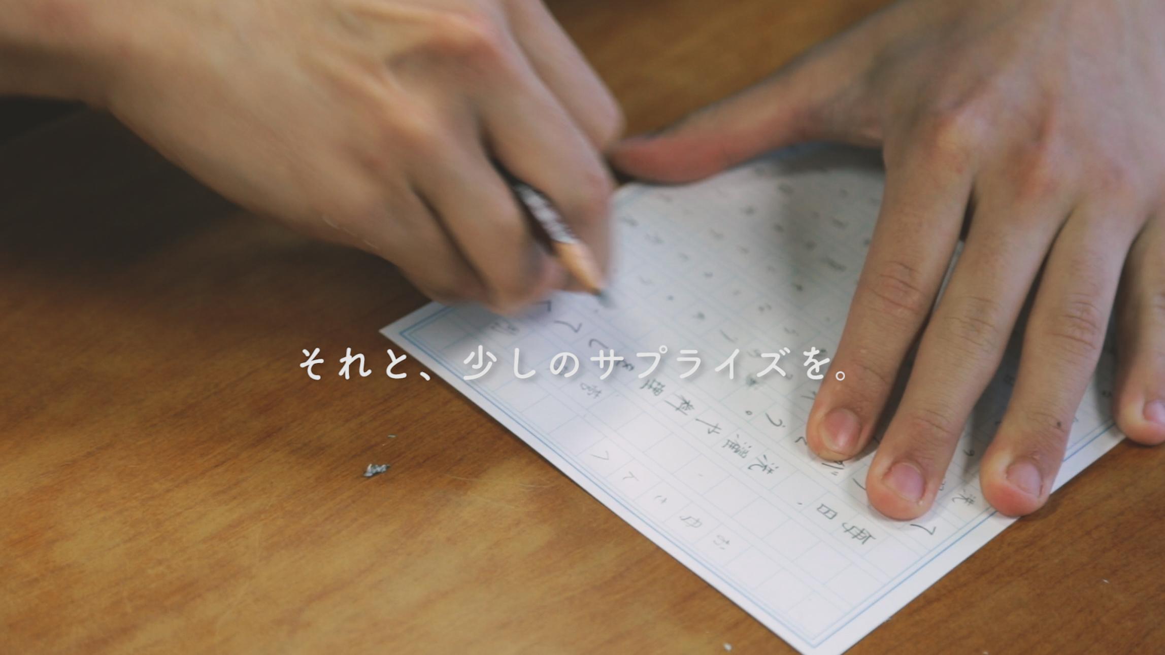 sofran_movie_dc_cap_37.jpg