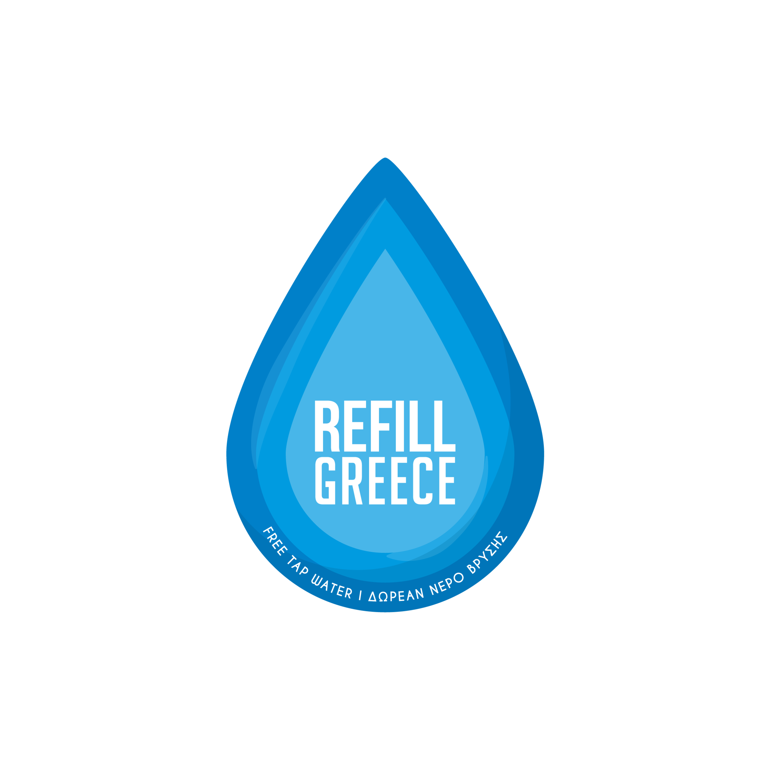 refill-logo-color-png.png