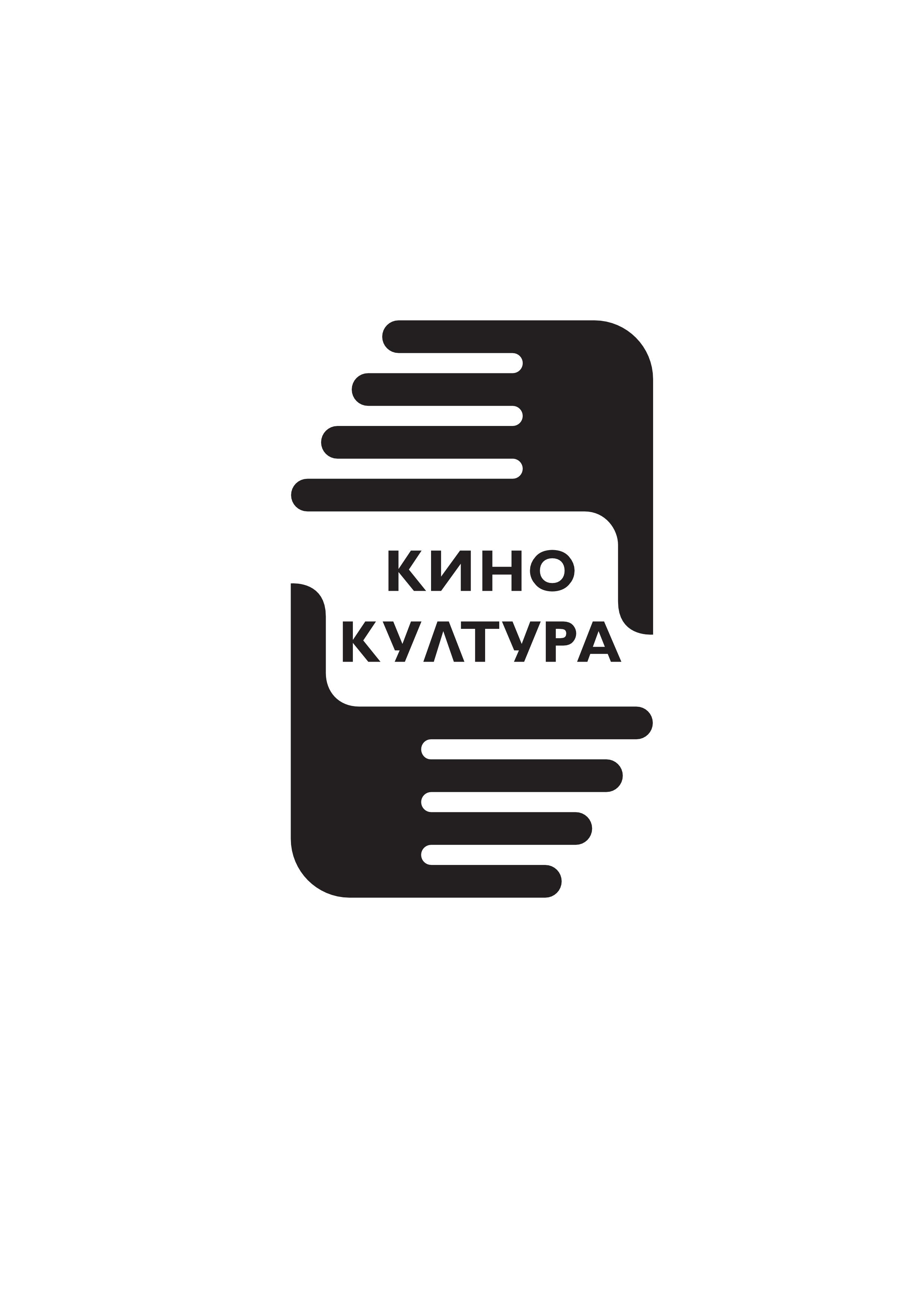 Kino-Kultura-2018.png