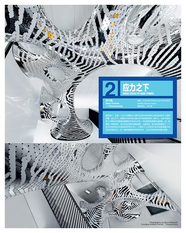 Bazaar-Art-China-01.jpg