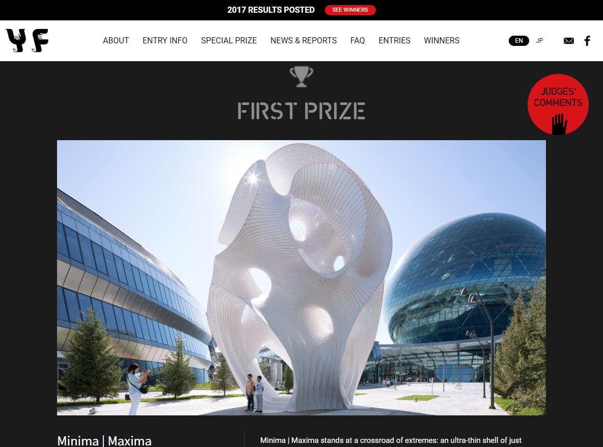 180109_Astana_YouFab Global Creative Awards 2017.png