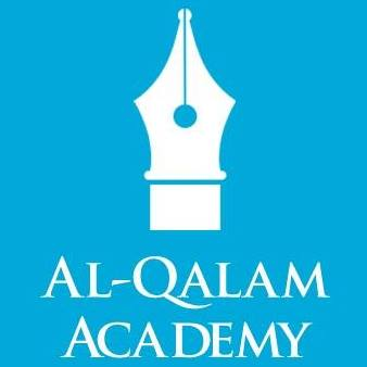 New uniforms of the 2017-2018 for Al-Qalam Academy provided by CMB Styling in conjunction with  Veiled Beaut .