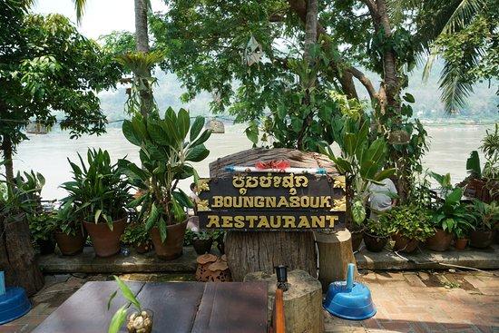 1-boungnasouk-restaurant.jpg