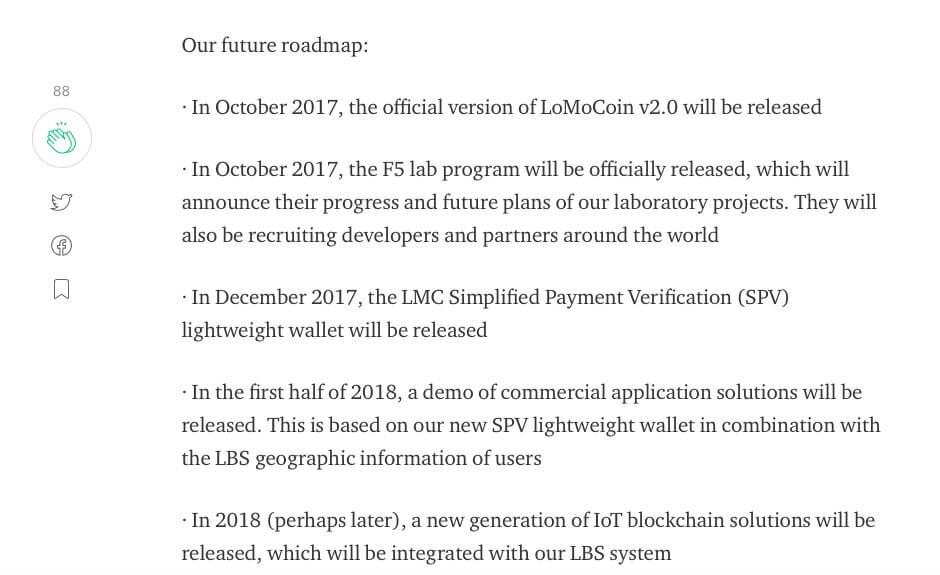 LoMoStar LoMoCoin future events antaso trading.jpg