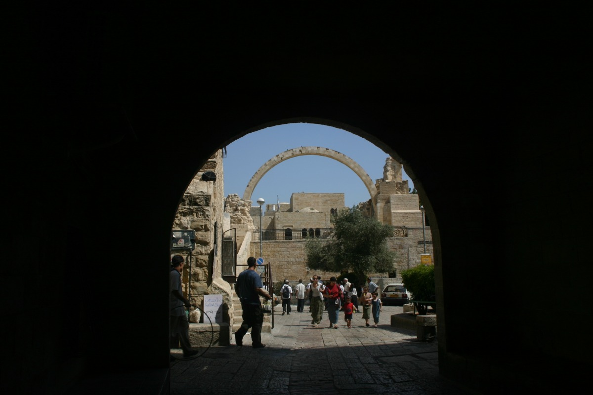 Old City Arch: Jerusalem