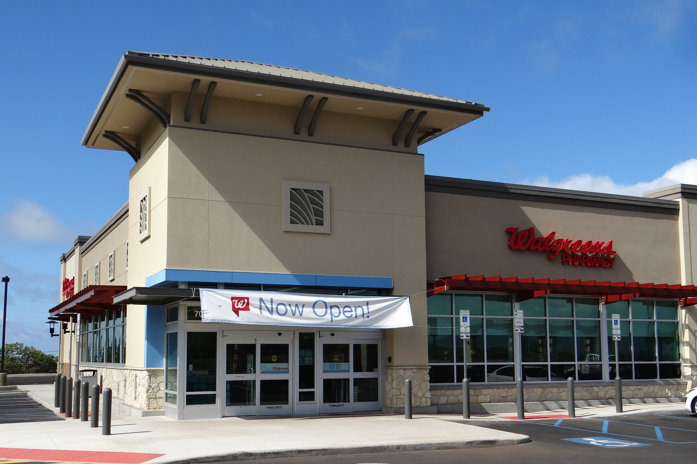Walgreens Exterior 5 - Good.JPG
