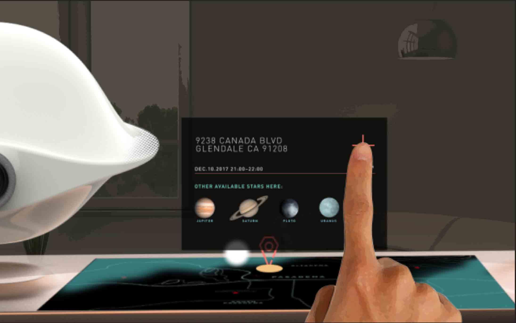 gala-screen-4.jpg