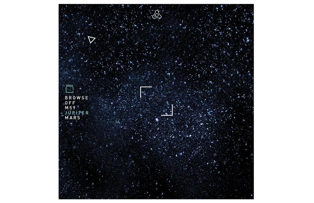 Gala-telescope-interfae2.png