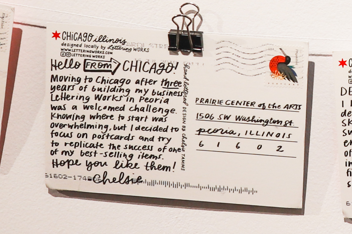 Back of Hello from Chicago Postcard