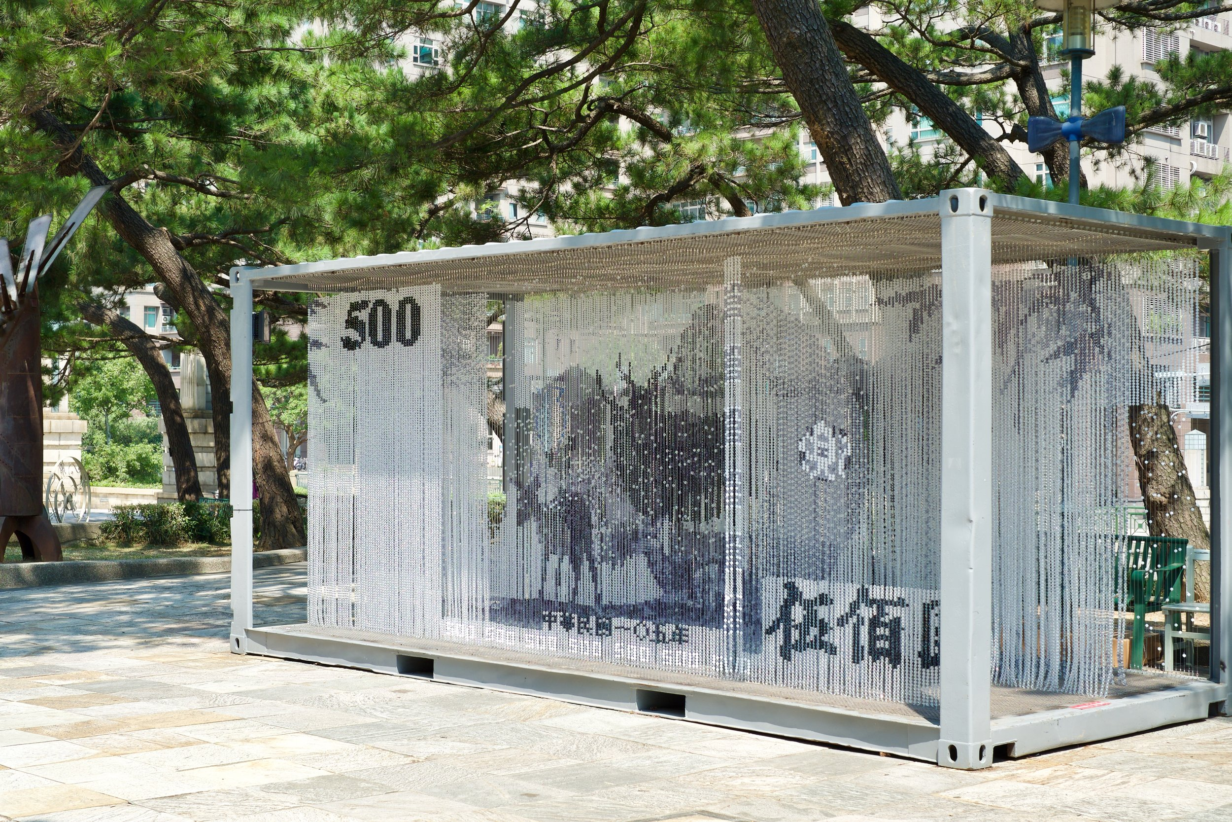 原來五百的故鄉在新竹|陳浚豪