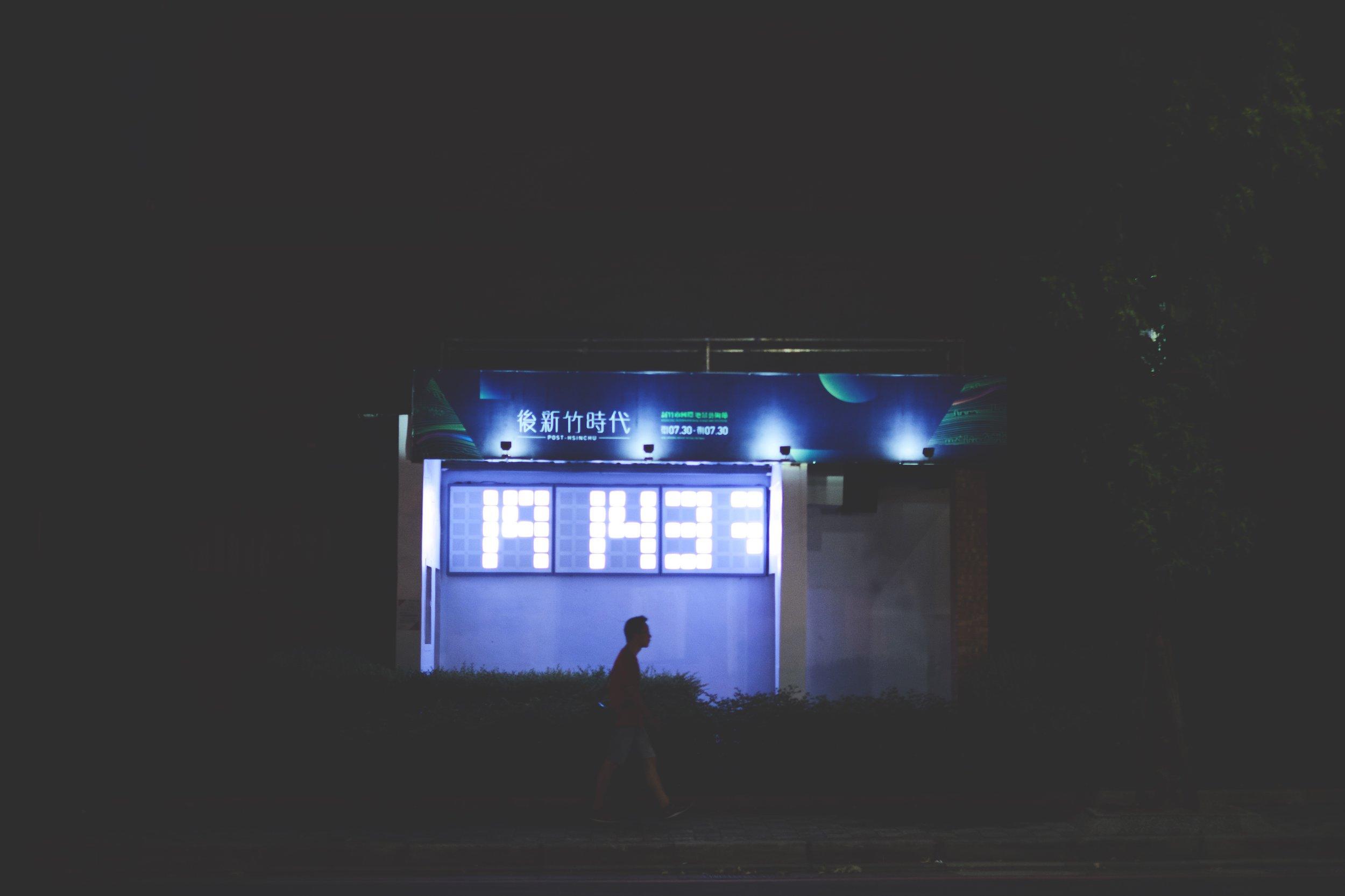 聲光園地|姚仲涵