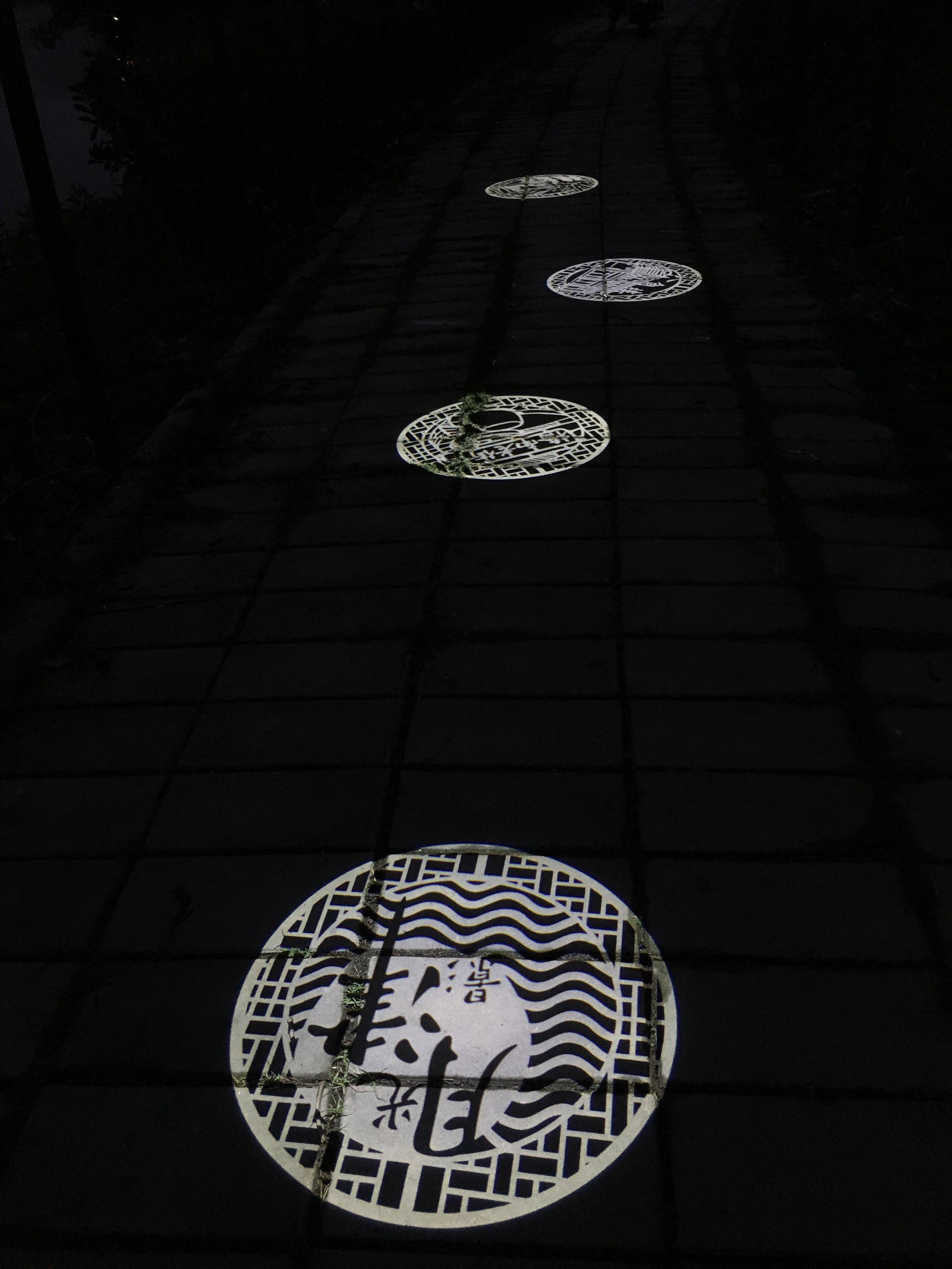 月光津影(成功大學).JPG