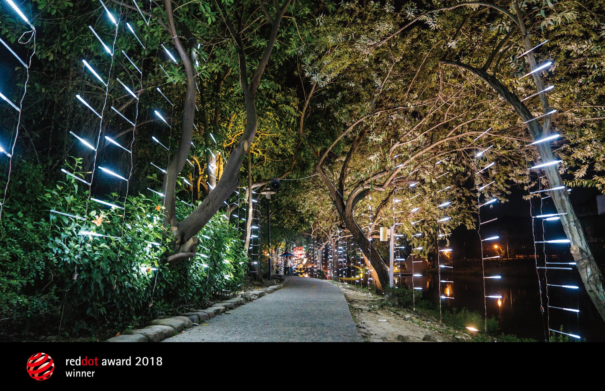 月津港燈節_紅點獲獎-03.jpg