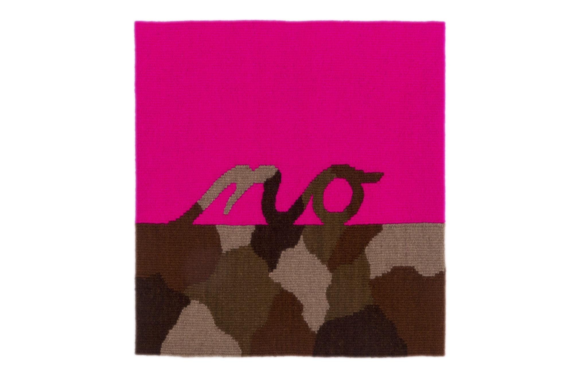 "Susan Iverson,  NO - Browns Pink , 2017  wool on linen warp  22"" x 20.5"""