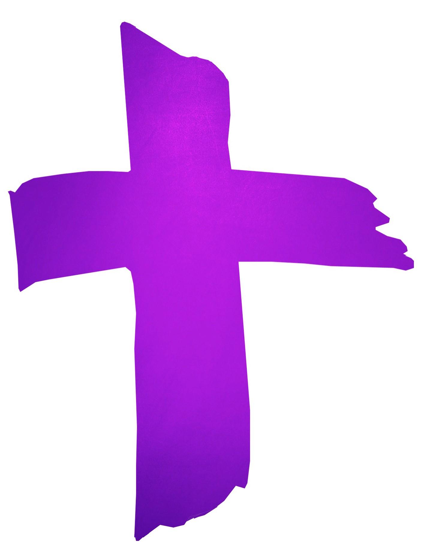 紫色岩石教会十字架